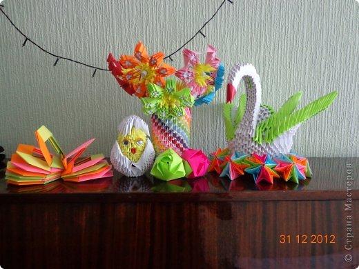 Хочу представить вам на суд свои несколько работ в технике модульного оригами фото 1