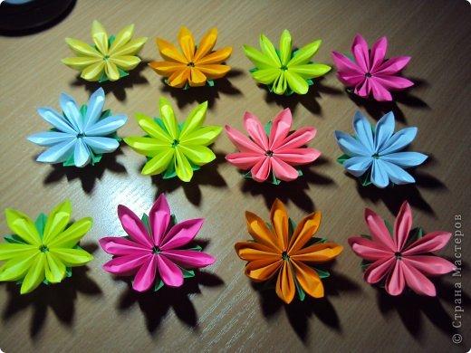 Кусудама - Цветущая электра.