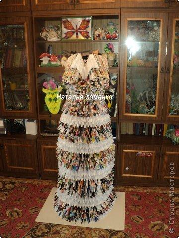 платье из модулей