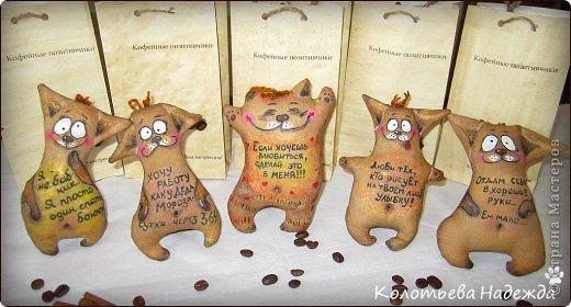 Привет всем!!! Я снова к ВАМ со своими кофейными позитивчиками. Разрешите!!? Кофейные собаки! фото 8