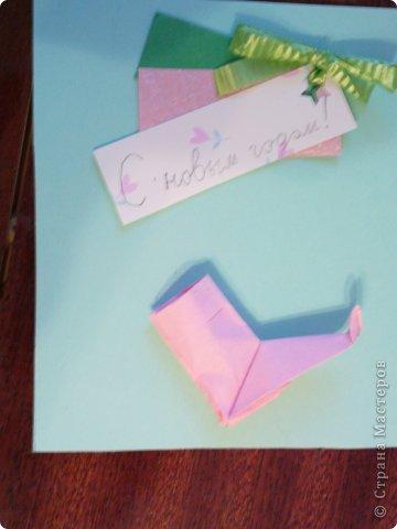 Я расскажу вам как сделать вот такую открытку: фото 11