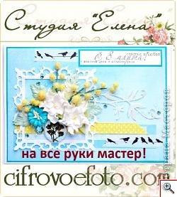 """Скоро у моей """"двоюродной"""" дочери День рождения (я уже вам про нее рассказывала вот здесь http://stranamasterov.ru/node/227348 )  Для непростой девушки нужен и необычный подарок!  фото 15"""