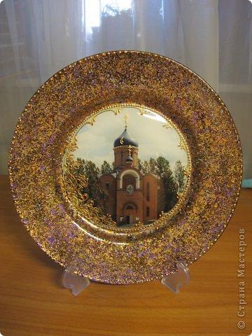 Тарелка была сделана для Настоятеля Храма в подарок ) фото 11