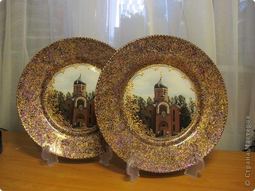 Тарелка была сделана для Настоятеля Храма в подарок ) фото 10