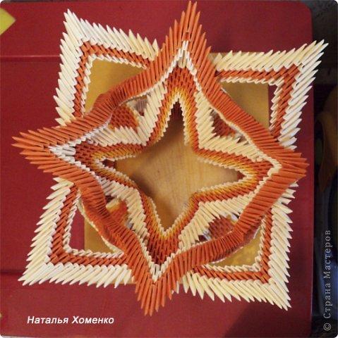 Мастер-класс Поделка изделие Оригами китайское модульное МК Апельсиновые фантазии Бумага фото 56