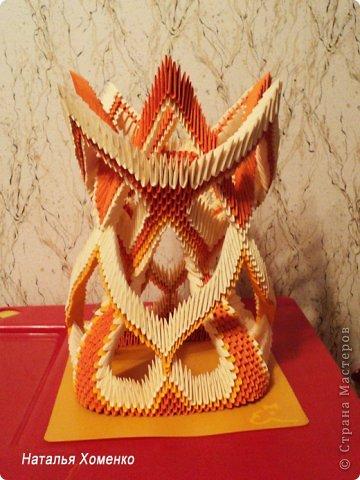 Мастер-класс Поделка изделие Оригами китайское модульное МК Апельсиновые фантазии Бумага фото 54