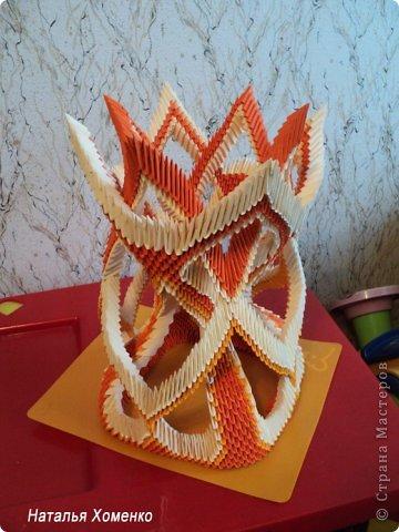 Мастер-класс Поделка изделие Оригами китайское модульное МК Апельсиновые фантазии Бумага фото 57