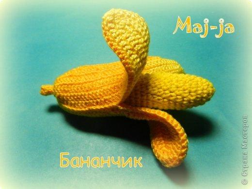 Игрушка Мастер-класс Вязание крючком Мастер-класс вязаный крючком бананчик Нитки