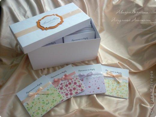 Свадебные приглашения, но не обычные, а для видео-приглашения. Это коробочки для СД дисков, на которых молодожены запишут свое приглашение. Просили в ярких тонах) фото 1