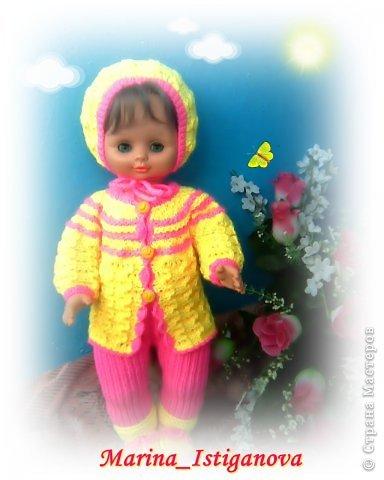 Костюм для любимой куклы фото 1