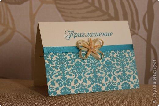 Пригласительный на свадьбу!! С этого всё начиналось=)) Очень долго придумывала я дизайн, ведь свадьбу мы решили праздновать в морском стиле=)) Ну в общем- это и есть плод моего свадебного воображения=)))) фото 1