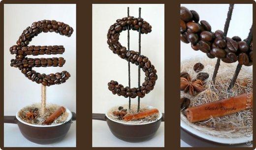 Топиарий доллар из кофейных зерен