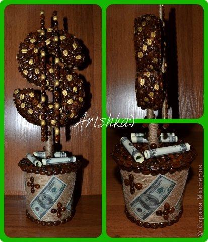 Доллар подарок своими руками