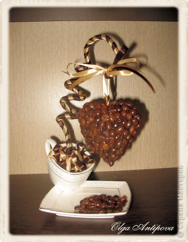 Фото кофейная чашка своими руками