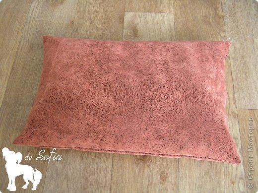 Представляю Вам мастер - класс по шитью лежака для собаки. Это очень просто и интересно.  фото 22