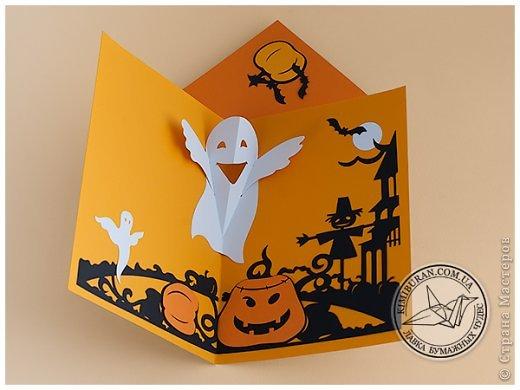 Хэллоуин открытка своими руками