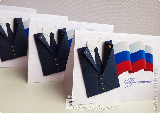 Да-да! 10 ноября - День сотрудника органов внутренних дел Российской Федерации. Для их праздника было изготовлено 50 вот таких пригласительных: фото 2