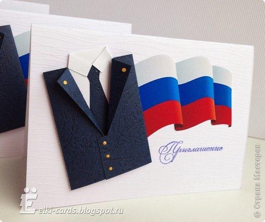Да-да! 10 ноября - День сотрудника органов внутренних дел Российской Федерации. Для их праздника было изготовлено 50 вот таких пригласительных: фото 3