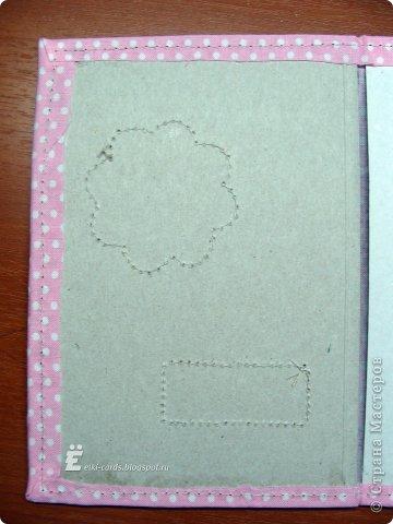 Мастер-класс Открытка День рождения Аппликация МК по мягкой тканевой открытке Бумага Картон Ткань фото 15