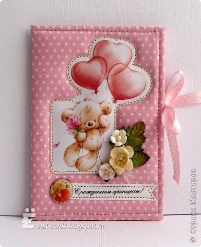 Мастер-класс Открытка День рождения Аппликация МК по мягкой тканевой открытке Бумага Картон Ткань фото 18