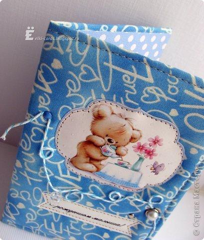 Мастер-класс Открытка День рождения Аппликация МК по мягкой тканевой открытке Бумага Картон Ткань фото 21