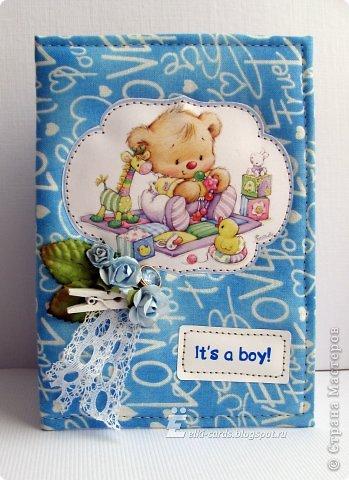 Мастер-класс Открытка День рождения Аппликация МК по мягкой тканевой открытке Бумага Картон Ткань фото 22