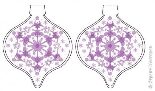 Пока мы все преображаем свои дома новогодними украшениями, хочу предложить вам сделать такие объемные «снежинки». Возможно, подобные формы уже на сайте присутствуют, значит, я предложу свою версию. фото 39