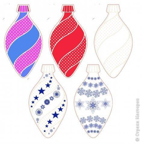 Пока мы все преображаем свои дома новогодними украшениями, хочу предложить вам сделать такие объемные «снежинки». Возможно, подобные формы уже на сайте присутствуют, значит, я предложу свою версию. фото 42