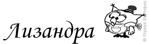 Вот такой логотип для фотографий, визиток и т.п. вы получите в конце Мк. фото 10