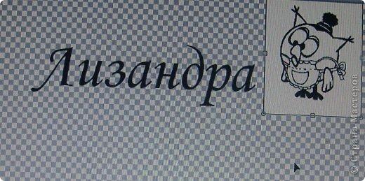 Вот такой логотип для фотографий, визиток и т.п. вы получите в конце Мк. фото 7