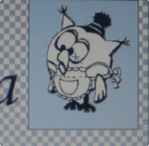 Вот такой логотип для фотографий, визиток и т.п. вы получите в конце Мк. фото 8