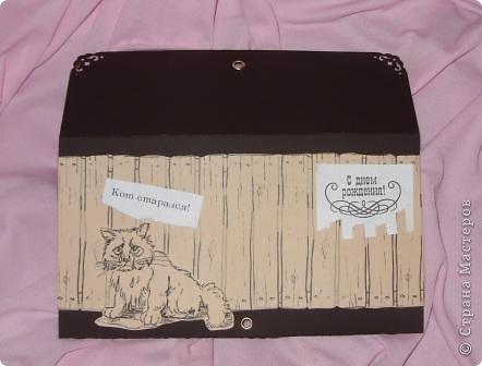 """Денежные конверты для женщин и мужчин с чувством юмора. Женский вариант: много розового (сизаль, ленты, """"горошинки"""" из картона, марка с поздравлением) фото 3"""
