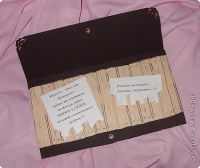 """Денежные конверты для женщин и мужчин с чувством юмора. Женский вариант: много розового (сизаль, ленты, """"горошинки"""" из картона, марка с поздравлением) фото 4"""