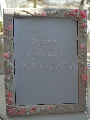 Первая рамочка, делала в подарок подружке на свадьбу. фото 2