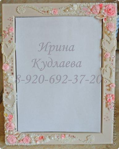Первая рамочка, делала в подарок подружке на свадьбу. фото 1