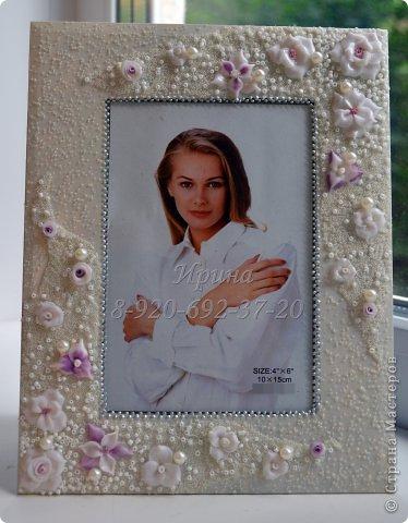 Первая рамочка, делала в подарок подружке на свадьбу. фото 4