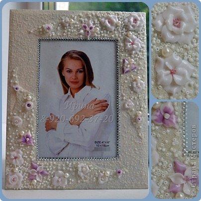 Первая рамочка, делала в подарок подружке на свадьбу. фото 5