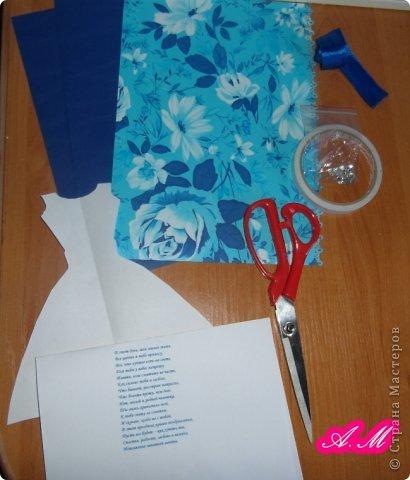 Мастер-класс Скрапбукинг 8 марта Аппликация Мастер класс открытка  Платье Бумага фото 2
