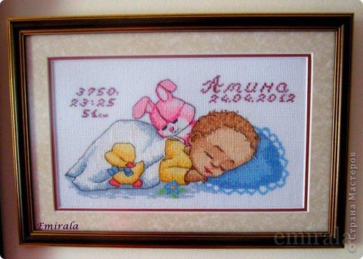 "Метрика для доченьки. ТМ Повитруля П1 010 ""Сладкие сны"" фото 1"