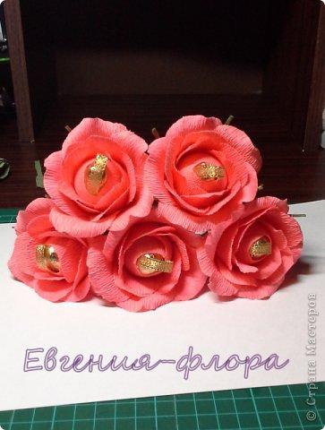 Мастер-класс Свит-дизайн Бумагопластика   дцать первый МК по розе Бумага гофрированная фото 1