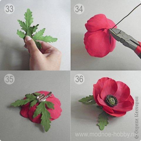 Как сделать цветок заколку своими руками заколку фото 252