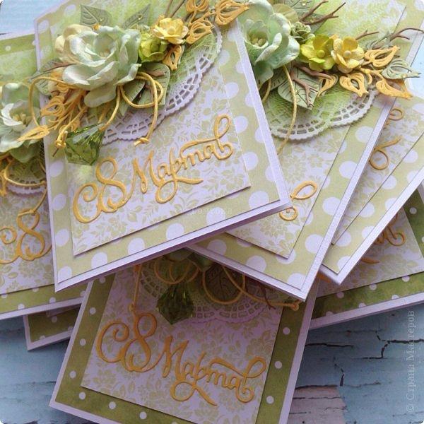 Сегодня гуляя с мамой, я обратила внимание, что очень много барышень разных возрастов идут с тюльпанами желтого цвета , при этом счастливые . Это так здорово, что никто не думает, что это цвет измены:) Прочь предрассудки!  Вот и у меня был заказ открытки цвета нежной зелени с желтым. Делала их с удовольствием, знаю что и дарили и принимали их с теми-же эмоциями:) Это очень приятно;) Поздравляю ВСЕХ барышень, которые заглянут сюда и не заглянут с праздником ! Желаю вам здравия, гармонии, и Весны в душе без шлапотени! фото 7