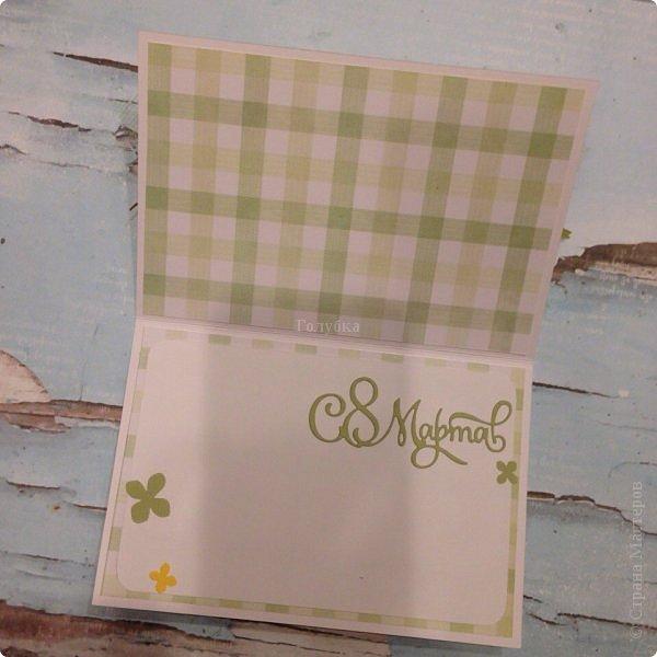 Сегодня гуляя с мамой, я обратила внимание, что очень много барышень разных возрастов идут с тюльпанами желтого цвета , при этом счастливые . Это так здорово, что никто не думает, что это цвет измены:) Прочь предрассудки!  Вот и у меня был заказ открытки цвета нежной зелени с желтым. Делала их с удовольствием, знаю что и дарили и принимали их с теми-же эмоциями:) Это очень приятно;) Поздравляю ВСЕХ барышень, которые заглянут сюда и не заглянут с праздником ! Желаю вам здравия, гармонии, и Весны в душе без шлапотени! фото 19
