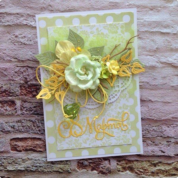Сегодня гуляя с мамой, я обратила внимание, что очень много барышень разных возрастов идут с тюльпанами желтого цвета , при этом счастливые . Это так здорово, что никто не думает, что это цвет измены:) Прочь предрассудки!  Вот и у меня был заказ открытки цвета нежной зелени с желтым. Делала их с удовольствием, знаю что и дарили и принимали их с теми-же эмоциями:) Это очень приятно;) Поздравляю ВСЕХ барышень, которые заглянут сюда и не заглянут с праздником ! Желаю вам здравия, гармонии, и Весны в душе без шлапотени! фото 2