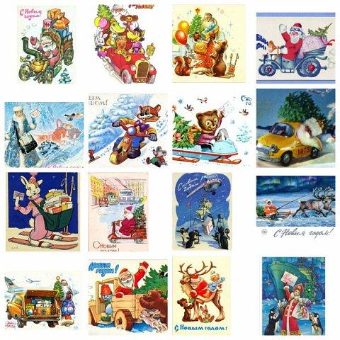 Приметы времени                         Средства передвижения                                  Очень интересно рассматривать средства передвижения, которые помогают Деду Морозу развозить подарки.  Не все из них я могу назвать. Марки машин точно не знаю.  Но  папа и дедушка могут выступить компетентным жюри.