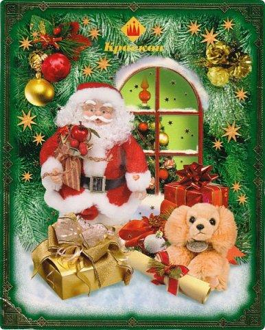 Рождество, Новый год, Старый Новый год…  Сколько подарков мы получаем за это время. Все они красиво упакованы. Упаковка   очень хорошего качества. Но, как часто бывает, поскорее развернув подарок, мы выбрасываем ее, не успев даже разглядеть. А ведь она ещё может нам послужить. Коробки, пакеты   – это отличный материал для создания игр и пособий.