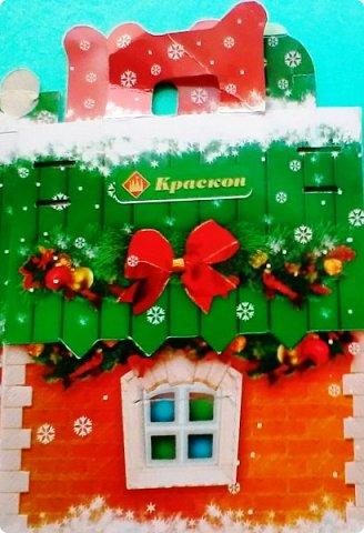 Новый Год! Наверное, единственный праздник (кроме дня рождения), когда дарят много сладостей.  Все они упакованы в качественную бумагу, картон  с красивыми рисунками. фото 1