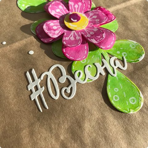 Мимоза — прекрасный цветок, Тепла и надежды творенье, Весны пробужденья росток.... (Самарина Елена) Мимоза..., это моя первая рукодельная работа, которую я делала в детском саду и я ее помню... Мне так понравилось катать шарики из ваты, макать их в желтую краску и сушить на батарее:) А потом это превратилось в аппликацию к 8 марта для мамы....  Да и вообще в детстве . я не помню тюльпанов на этот праздник, а тем более роз, помню мимозу...  На открытках моего детства тоже были момозы...  А вчера, прямо хлынул поток вдохновения... Опять попались открытки Анна Макаренко, да и Ольга Кайнова поделилась своими наработками по созданию мимозы... Я решила это дело не откладывать и начала творить:) фото 15