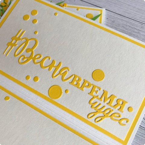 Мимоза — прекрасный цветок, Тепла и надежды творенье, Весны пробужденья росток.... (Самарина Елена) Мимоза..., это моя первая рукодельная работа, которую я делала в детском саду и я ее помню... Мне так понравилось катать шарики из ваты, макать их в желтую краску и сушить на батарее:) А потом это превратилось в аппликацию к 8 марта для мамы....  Да и вообще в детстве . я не помню тюльпанов на этот праздник, а тем более роз, помню мимозу...  На открытках моего детства тоже были момозы...  А вчера, прямо хлынул поток вдохновения... Опять попались открытки Анна Макаренко, да и Ольга Кайнова поделилась своими наработками по созданию мимозы... Я решила это дело не откладывать и начала творить:) фото 4