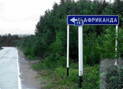 -Ты в Мурманске,если в июне увидев на часах 12-00, ты щуришся на солнце и сомневаешься во времени суток. Типичная заполярная сопка, полночь(в полярный день). фото 28
